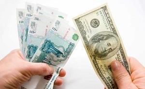 соотношение денежных знаков при деноминации