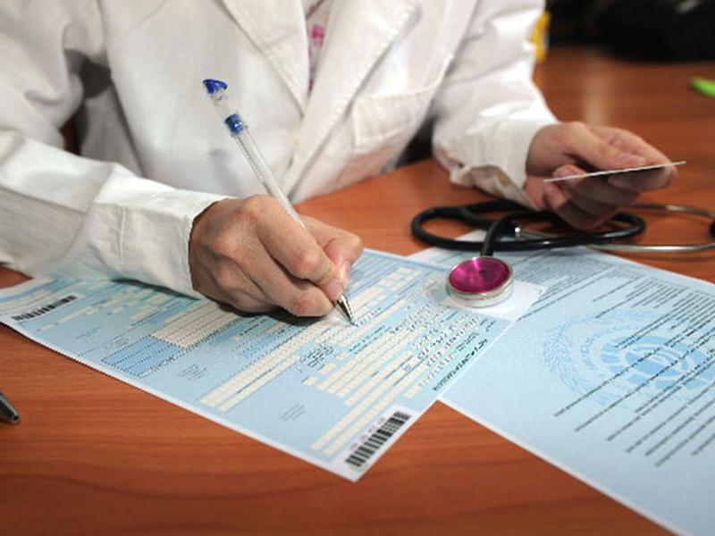 заявление на продление отпуска в связи с болезнью образец