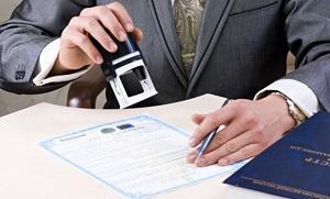 заявление о регистрации ООО образец заполнения новой формы р11001