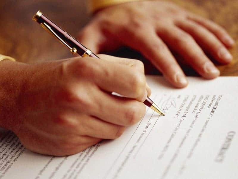 Заявление о приеме на работу (форма и образец)