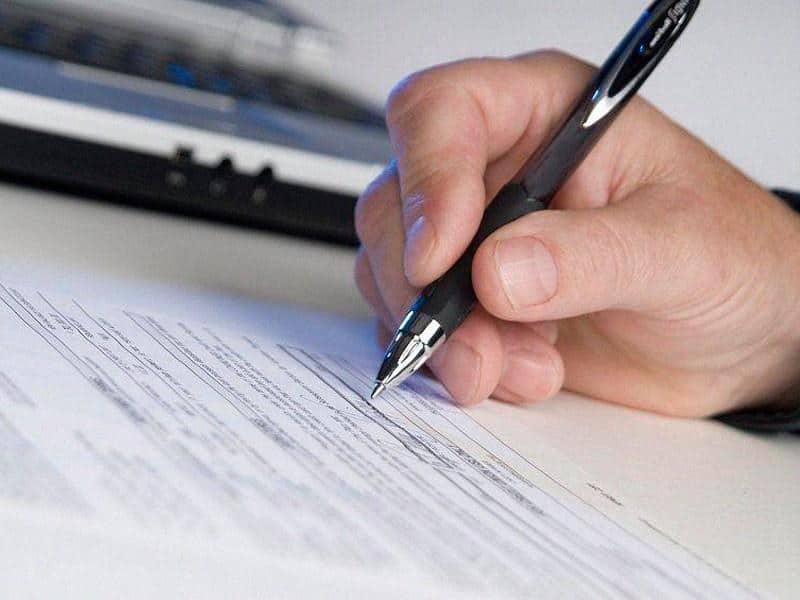 заявление о возврате суммы излишне уплаченного налога образец заполнения бланка