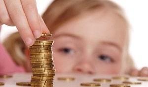 закон о компенсации за детский сад с 1.5 лет