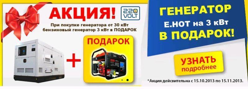 франшиза 220 вольт цена