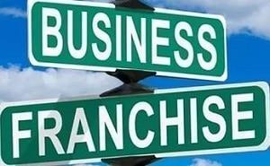 бизнес недорогой