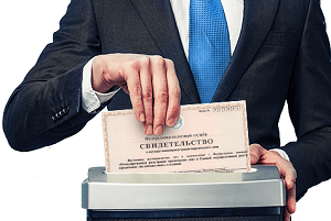 бланк налоговой декларации по усн для ип скачать бесплатно
