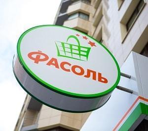 Изображение - Условия для открытия магазина фасоль по договору франчайзинга от metro fasol-metro-kjesh-jend-kerri-franshiza