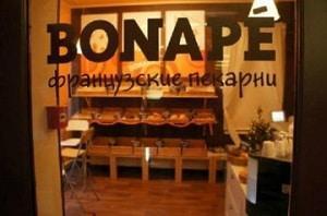 франшиза булочной пекарни