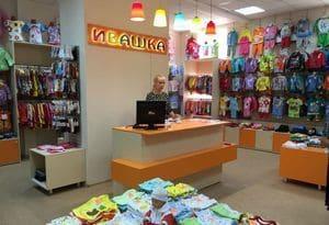 открыть по франшизе франшизе магазин детской одежды