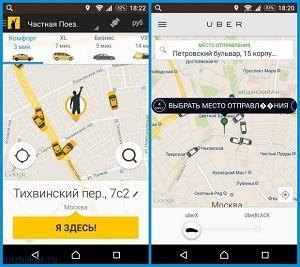 франшиза яндекс такси в регионах