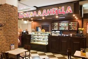 франшиза кофейни шоколадница цена