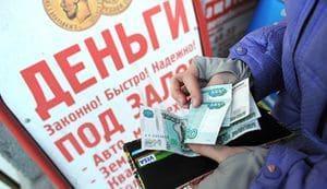 бизнес план микрофинансовой организации (МФО) по микрозаймам