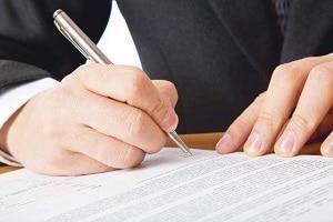 как пожаловаться в прокуратуру на работодателя