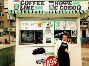 кофе go франшиза