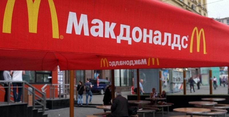 сколько стоит открыть Макдональдс по франшизе
