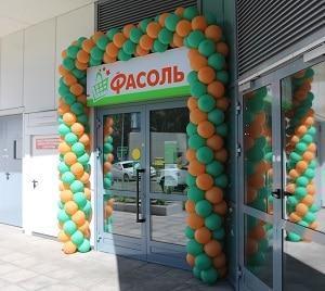 Изображение - Условия для открытия магазина фасоль по договору франчайзинга от metro metro-franshiza-fasol-uslovija
