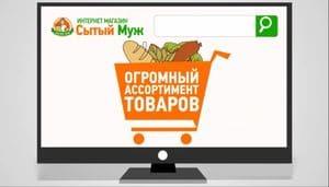 купить франшизу в новосибирске