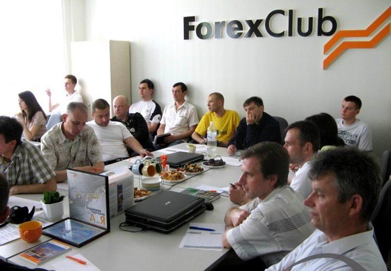 Форекс клуб обучение онлайн