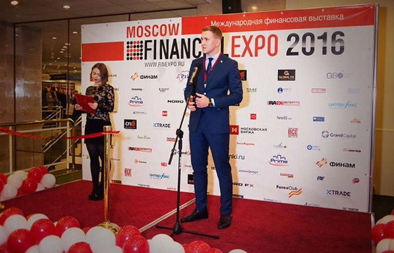 expo forex