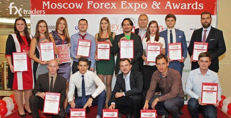 выставка форекс экспо москва год