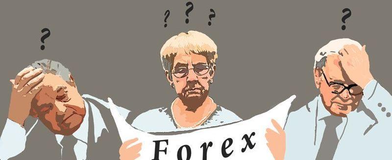 журналы форекс
