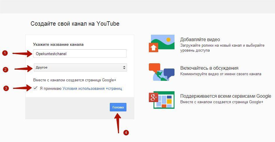 ютуб каналы популярные