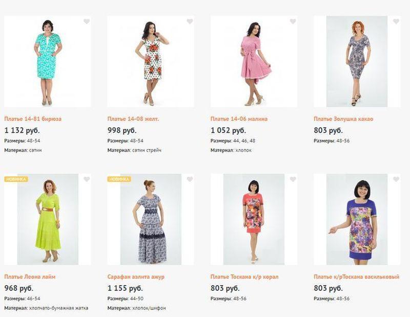 как найти поставщика одежды для магазина одежды
