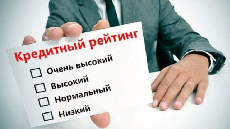 Как посмотреть черный список должников: последствия пребывания в стоп-листе