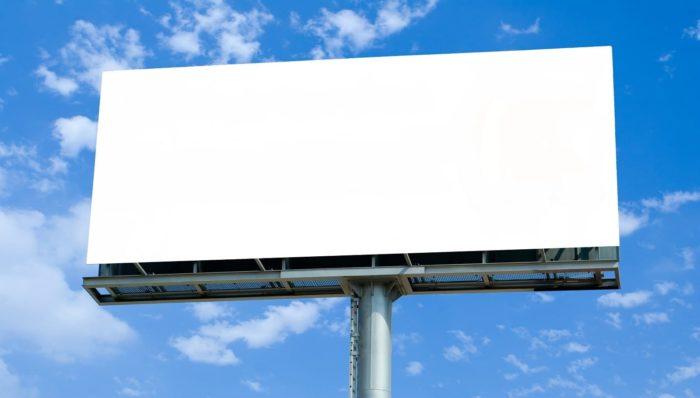Как открыть агентство наружной рекламы